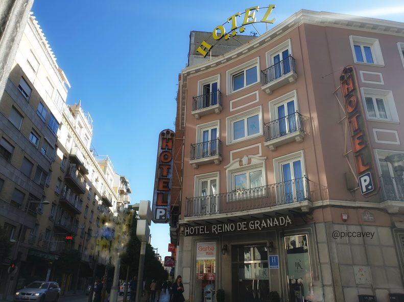 Hotels Granada Spain