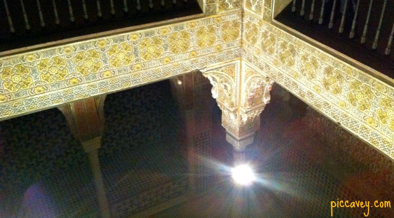 Alhambra Banos Comares