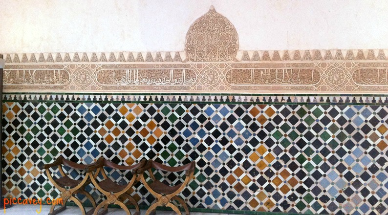 Granada Alhambra Al Andalus