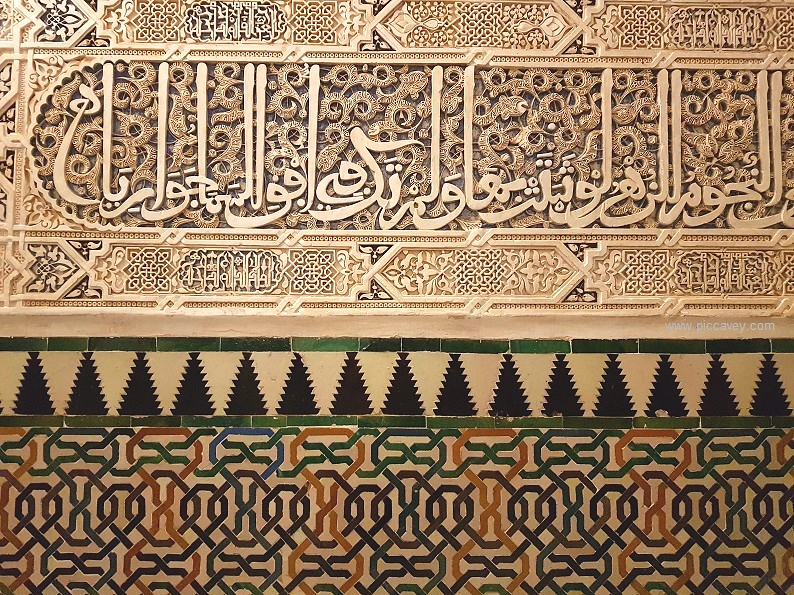 The Alhambra Palace - Secrets behing the Writing on the Wall