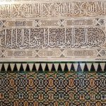 The Alhambra Palace - Secrets behind the Writing on the Wall