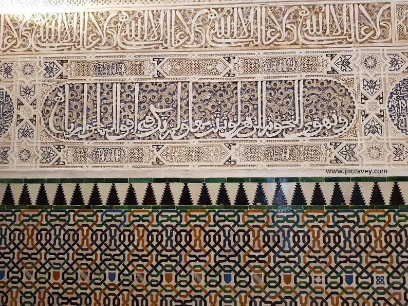 Tiles and Ceramics in Alhambra Palace